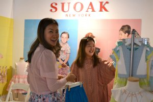Suoak at Playtime New York, summer 2015