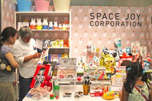 Space Joy Corporation at Playtime Tokyo, summer 2015