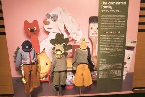 Trend Space 'The Committed Family' at Playtime Tokyo, February 2019
